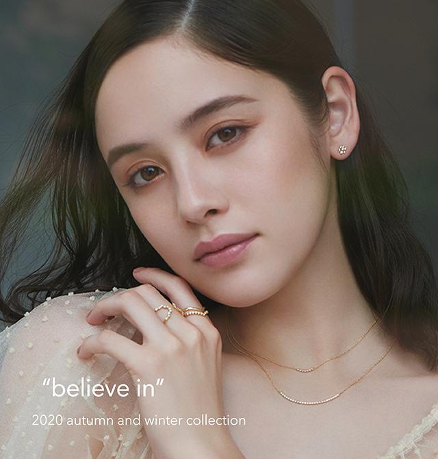 20AW believe 2
