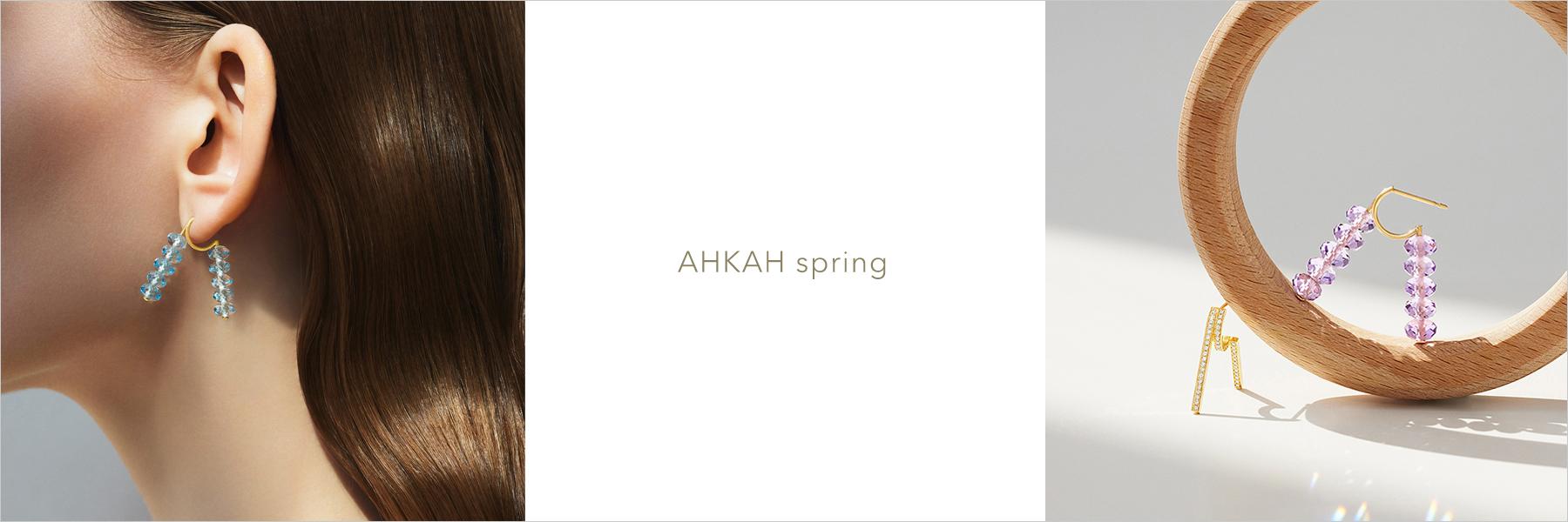 AHKAH spring